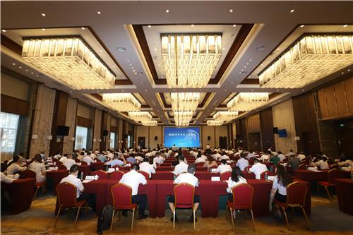 会长单位国控湖北2020年半年度工作会议在荆门召开